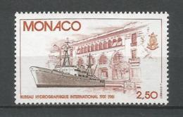 MONACO ANNEE 1981 N°1279 NEUF** NMH - Unused Stamps