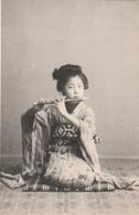 *** JAPON - JAPAN ***   Joueuse De Flute - Unused TTB/so Nice - Japon