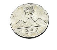 1/4 De Réal - Guatemala - Argent 835/..  - 1894 - TTB - Guatemala