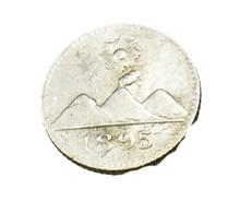 1/4 De Réal - Guatemala - Argent 835/..  - 1895 - TTB + - Guatemala
