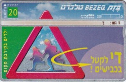 Israel, BZ-186, Stop Road Killing, Children Near By, 2 Scans   862F - Israel