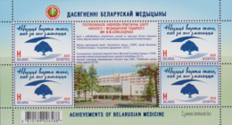 BELARUS, 2019, MNH, MEDICINE, HEALTH, ACHIEVEMENTS OF BEALRUSSIAN MEDICINE, SHEETLET OF 4v - Medicine