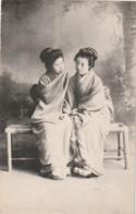 *** JAPON - JAPAN ***    Japonaise En Habits  Traditionels Unused TTB/so Nice - Japon