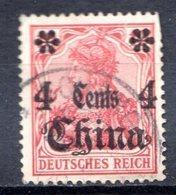 ASIE - (CHINE - BUREAUX ALLEMANDS) - 1905 - N° 31 - 4 C. S. 10 P. Rouge - China