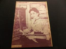 Magazine Circa 1950 Iran ECRIT EN PERSE Peintre Femme Chine  Pub Montres Invicta Forteresse  ... - Informations Générales
