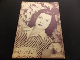 Magazine Circa 1950 Iran ECRIT EN PERSE Femme Iranienne Militaire Esturgeon Babolsar Bette Davis Cinéma ... - Informations Générales