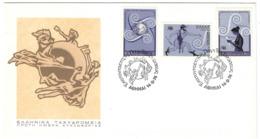 GREECE / GRECE FDC 1974 - UPU 100 YEARS ANNIVERSARY - FDC