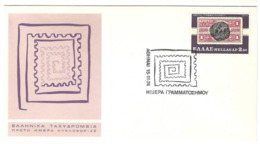 GREECE / GRECE FDC 1974 - STAMP DAY, REPRESENTATION OF OLD CRETA STAMP - FDC