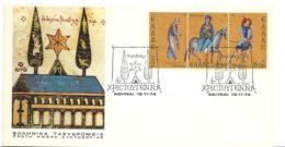 GREECE / GRECE FDC 1974 - CHRISTMAS - BYZANTINE ILLUSTRATION - MARY AND BABY JESUS - FDC