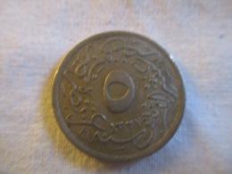 Egypte 5/10 Qirsh 1327/4 - Egypte