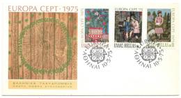 GREECE / GRECE 1975 FDC - EUROPA CEPT - NAIVE ART - FDC