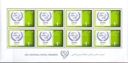 2011 QATAR Universal Postal Union Full Sheet 8 Values MNH - Qatar