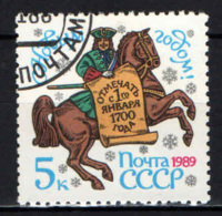 URSS - 1988 - Preobrazhensky Regiment Bodyguardriding To Announce Peter The Great - USATO - Oblitérés
