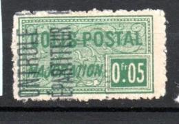 ALGÉRIE  COLIS POSTAL N° 10 0.05 VERT CONTRÔLE RÉPARTITEUR  NEUF AVEC CHARNIÈRE - Algeria (1924-1962)