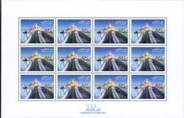 2008 QATAR Museum Of Islamic Art Full Sheet 12 Values MNH - Qatar