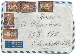 GREECE 1947 Airmail Cover To Elisabethville / Belgian Congo, Envelope, Par Avion, Ancient Art Stamps With Surcharge - Greece