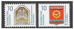Kazakhstan 2007 .COA Of Karaganda, Pavlodar. 2v: 10, 10.   Michel # 596-97 - Kazachstan