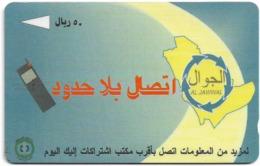 Saudi Arabia - Al Jawwal Mobile Phones - SAUDF - 1996, Used - Arabia Saudita