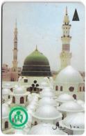 Saudi Arabia - Great Mosque - SAUDE - 100Riyals, 1993, Used - Arabia Saudita