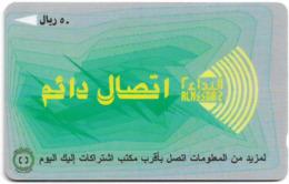 Saudi Arabia - Al Needr Pagers - SAUDF - 1997, Used - Arabia Saudita