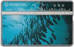 Taiwan - Bureau Of Telecomm. - LG - Fish - Fish 2/2 - 527G - 1995, 100U, Used - Taiwán (Formosa)