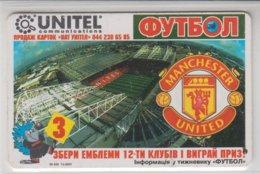 UKRAINE 2003 FOOTBALL CLUB MANCHESTER UNITED - Sport