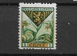 1925 MNH Nederland  NVPH R71 Postfris** - Unused Stamps