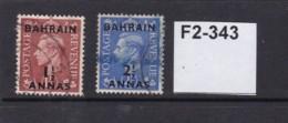Bahrain 1948 1½a And 2½a - Bahrain (...-1965)