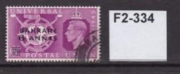 Bahrain 1949 U.P.U. 6a On 6d - Bahrain (...-1965)