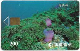 Taiwan - Chunghwa Telecom (Chip) - Benthos 1 - 200U, Exp. 31.12.2001, Used - Taiwán (Formosa)