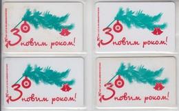 UKRAINE 1997 HAPPY NEW YEAR - Ukraine