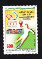 2005- Tunisia- The 19th World Handball Championship-Tunisia 2005- Complete Set 1v.MNH** - Balonmano
