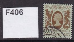 Hong Kong 1982 80c - Used Stamps