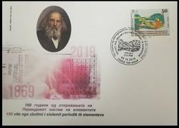 NORTH MACEDONIA 2019 - 150 ANNIVERSARY OF PERIODIC SYSTEM FDC - Macedonia