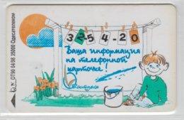 UKRAINE 1998 ODESSA YOUR INFORMATION ON PHONE CARD - Ukraine