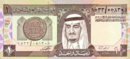 SAUDI ARABIA 1 RIYAL AH1379 (1984) P-21d UNC [SA120d] - Saoedi-Arabië