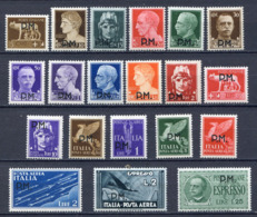 REGNO D'ITALIA 1942 -POSTA MILITARE  - S.2600  MNH** - Nuevos