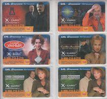 UKRAINE 2003 X-CARD TV SHOW 5 PHONE CARDS - Ukraine
