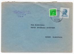 1980? YUGOSLAVIA, SLOVENIA, HOČE, TITO, POSTER STAMP - 1945-1992 République Fédérative Populaire De Yougoslavie