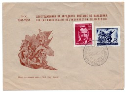 YUGOSLAVIA, FDC, 11.10.1951, COMMEMORATIVE ISSUE: 10 YEAR ANNIVERSARY OF UPRISING IN MACEDONIA - FDC