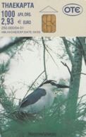 GRECIA. AVES - BIRDS. Museum 'Goulandris' For The History Of Nature 2 (Night Heron. 04/2001. X1099. (108). - Pájaros