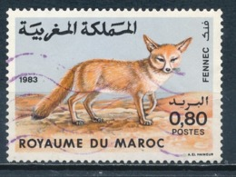 °°° MAROC - Y&T N°962 - 1984 °°° - Marruecos (1956-...)
