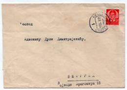 1938 YUGOSLAVIA, MACEDONIA, TPO 1 GEVGELIJA - BEOGRAD, SENT TO BELGRADE - Brieven En Documenten