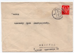 1938 YUGOSLAVIA, MACEDONIA, TPO 1 GEVGELIJA - BEOGRAD, SENT TO BELGRADE - 1931-1941 Kingdom Of Yugoslavia