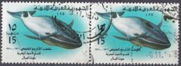 LIBIA - 1976 - Coppia Di Yvert 579 Obliterati, Uniti Fra Loro. - Libia