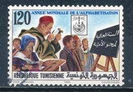 °°° TUNISIA - Y&T N°1150 - 1990 °°° - Tunisia (1956-...)