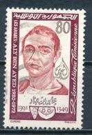 °°° TUNISIA - Y&T N°992 - 1983 °°° - Tunisia (1956-...)