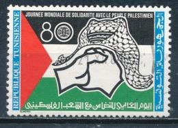 °°° TUNISIA - Y&T N°984 - 1982 °°° - Tunisia (1956-...)