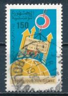 °°° TUNISIA - Y&T N°874 - 1978 °°° - Tunisia (1956-...)