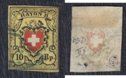 """Switzerland 1850 Definitive Value 10 Rp With Inscription """"RAYON II"""", Used (o) Michel 8 II - 1843-1852 Federal & Cantonal Stamps"""
